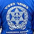 Hashomer