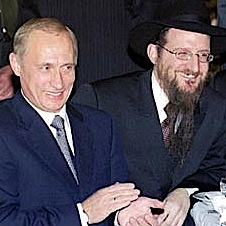 Lazar-Putin