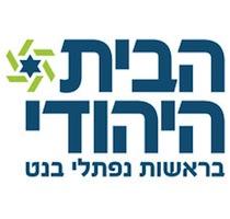Focolare Ebraico
