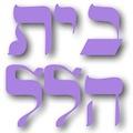 Bet Hillel