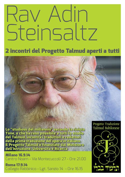 Steinsaltz2014 500